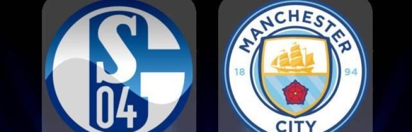 Прогноз матча Шальке – Манчестер Сити 20 февраля