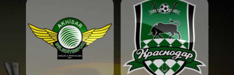 Прогноз матча Акхисар — Краснодар 20 сентября