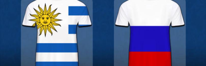 Прогноз матча Россия — Уругвай 25 июня