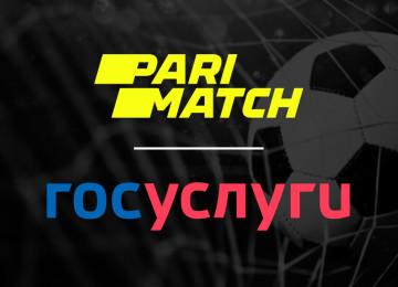 Лёгкая регистрация в букмекере Париматч.ру