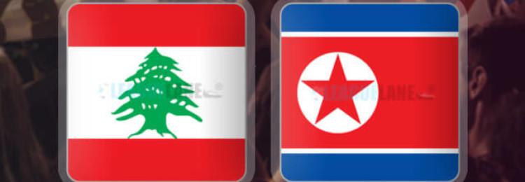 Прогноз матча Ливан – КНДР 17 января