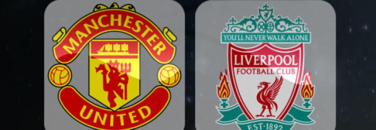 Прогноз матча Манчестер Юнайтед – Ливерпуль 20 октября