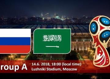 Прогноз матча Россия – Саудовская Аравия