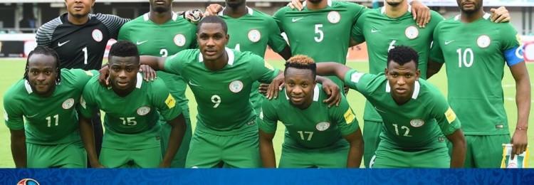 Прогноз как выступит сборная Нигерии: шансов нет