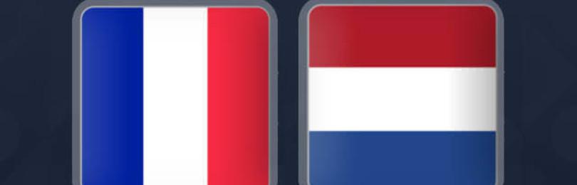 Прогноз матча Франция — Нидерланды 9 сентября