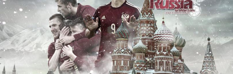 Как выступит сборная России по футболу: победа или провал