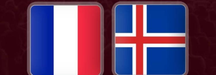 Прогноз на матч Франция — Исландия 25 марта