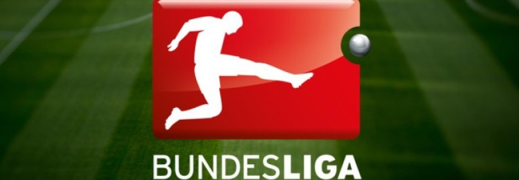 Прогноз матча Байер – Бавария 12 января