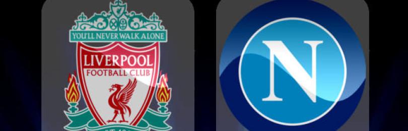 Прогноз матча Ливерпуль – Наполи 27 ноября