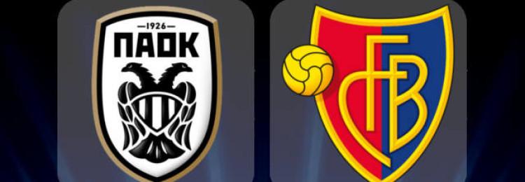 Прогноз матча ПАОК — Базель 24 июля