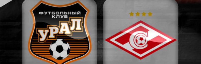 Прогноз матча Урал – Спартак 24 ноября