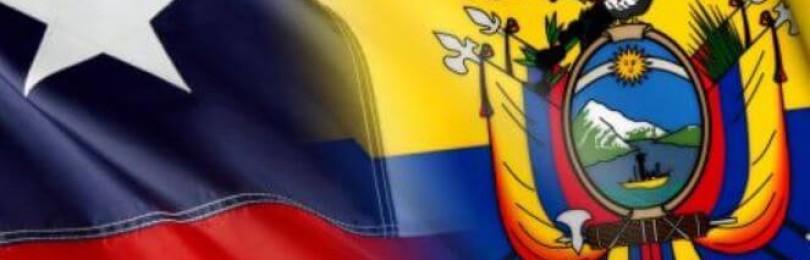 Прогноз матча Эквадор — Чили 22 июня