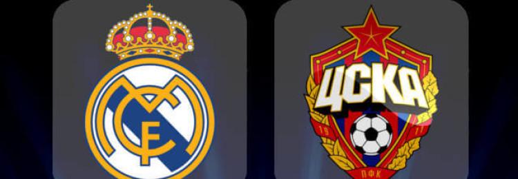 Прогноз матча Реал Мадрид – ЦСКА 12 декабря