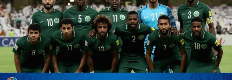 Прогнозы как выступит сборная Саудовской Аравии: наберет ли очки