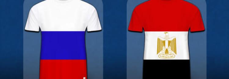 Прогноз матча Россия — Египет 19 июня