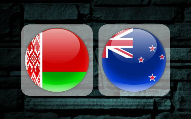 Прогноз матча Беларусь - Новая Зеландия 12 июня