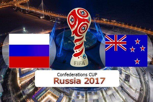 Предсказание результата игры Россия - Новая Зеландия 17 июня 2017 года