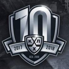 Прогноз на матч Металлург Магнитогорск – Автомобилист 12 марта