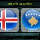 Прогноз на матч Исландия — Косово 9 октября