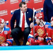 Прогноз на матч Словакия – Россия  14 февраля