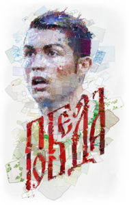 Криштиану Роналду плакат на чемпионат мира по футболу 2018 года