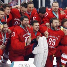 Россия на чемпионате мира по хоккею 2018: состав и шансы