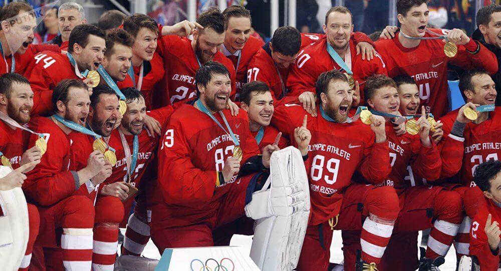 Сборная России по хоккею в 2018 году
