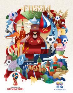 Медведь и чемпионат мира по футболу.