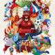 Красивые постеры чемпионата мира по футболу 2018