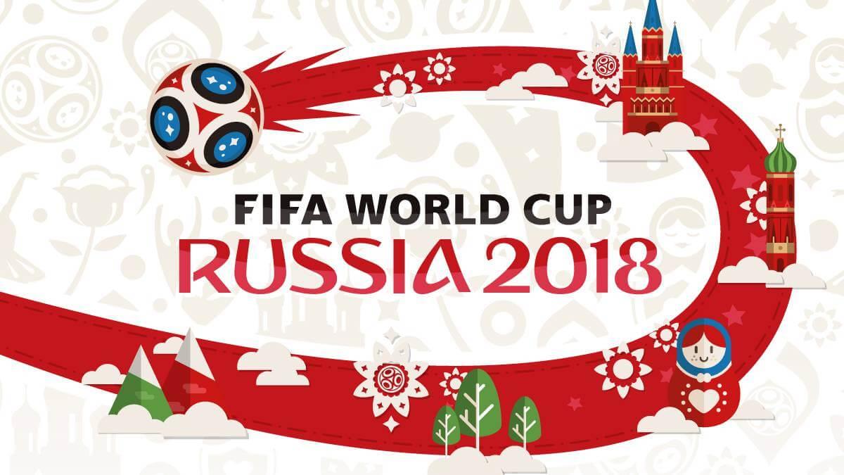 Общая информация о чемпионате мира по футболу 2018 года в России