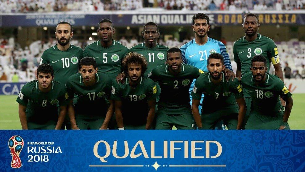 Сборная Саудовской Аравии на чемпионате мира по футболу 2018 года