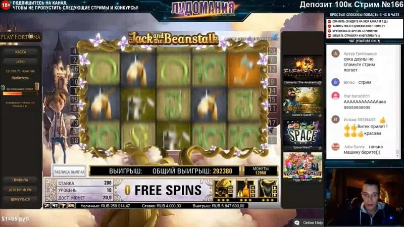 В каком казино играет витус