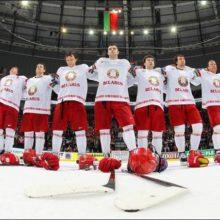 Прогноз на матч Швеция – Беларусь 4 мая