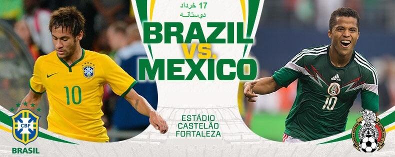 Бразилия — Мексика 2 июля 2018 года