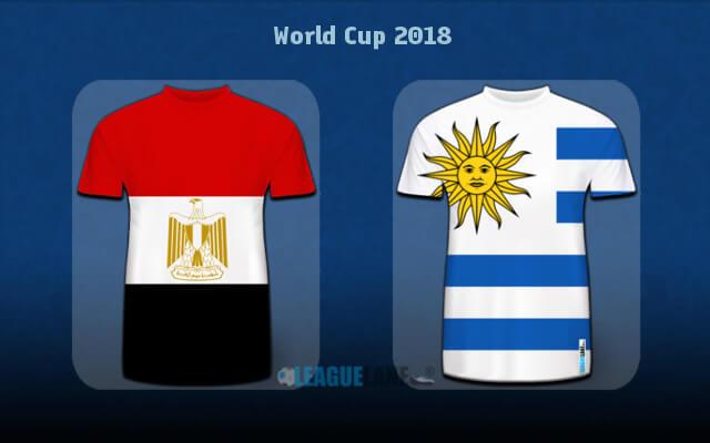 прогноз игры чм-2018 Египет - Уругвай 13 июня