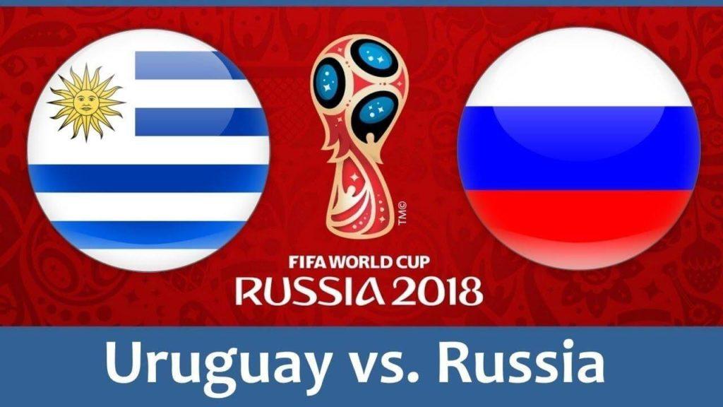 Россия — Уругвай 25 июня 2018 чемпионат мира по футболу - превью матча