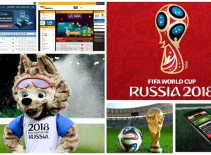 Лучший букмекер для ставок на чемпионат мира по футболу-2018
