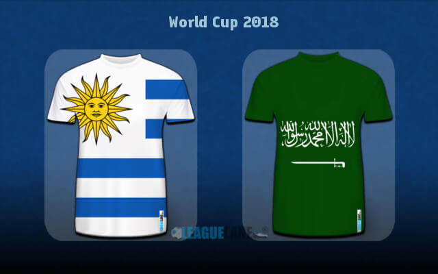Уругвай – Саудовская Аравия 20 июня 2018