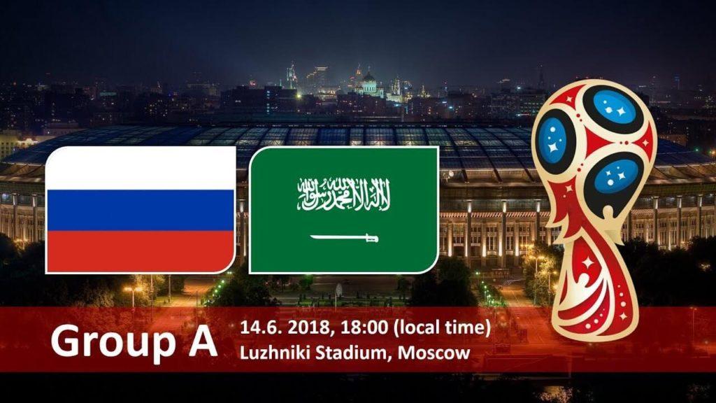 Прогноз матча Россия-Саудовская Аравия 14 июня 2018 года