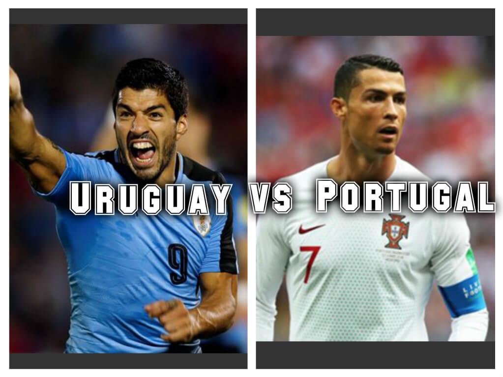 Уругвай - Португалия 30 июня прогноз чемпионата мира