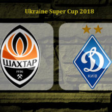 Прогноз матча Шахтер — Динамо Киев 21 июля (Суперкубок)