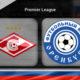 Прогноз матча Спартак — Оренбург 28 июля