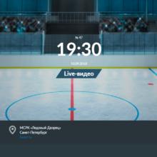 Прогноз матча СКА — Сочи 10 сентября
