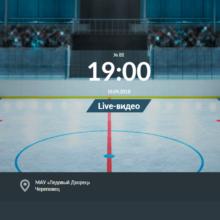 Прогноз матча Северсталь — СКА 18 сентября