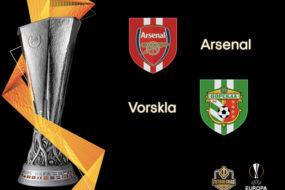 Прогноз матча Арсенал — Ворскла 20 сентября