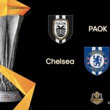 Прогноз матча ПАОК — Челси 20 сентября