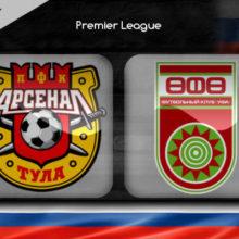 Прогноз матча Арсенал Тула – Уфа 5 октября