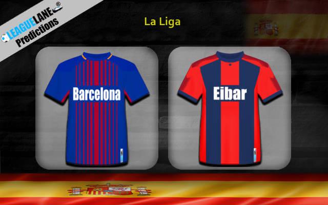 Барселона — Эйбар 13 января 2019