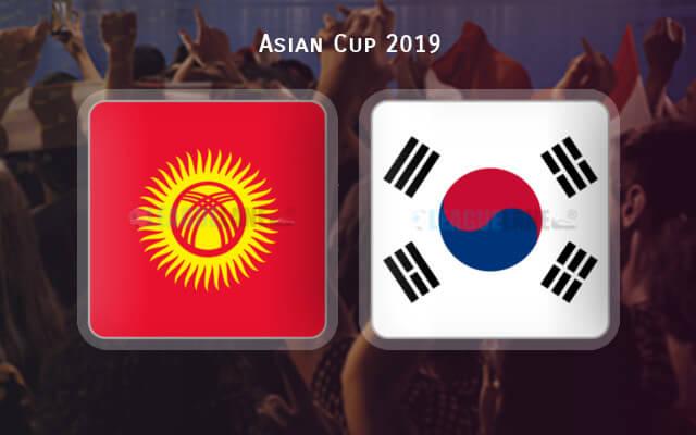 Киргизия — Южная Корея 11 января 2019