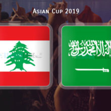 Прогноз матча Ливан — Саудовская Аравия 12 января